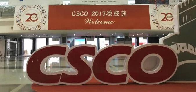基因慧CSCO报道 | 9月26日卫星会百洋智能、拓普、鼎晶、睿思