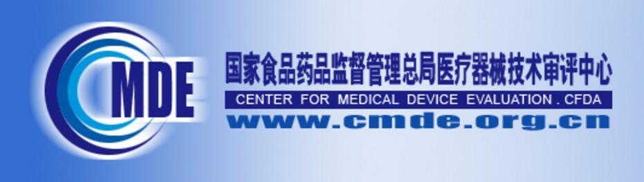 鼓励罕见病防治工作,CFDA公开征求器械审批工作意见