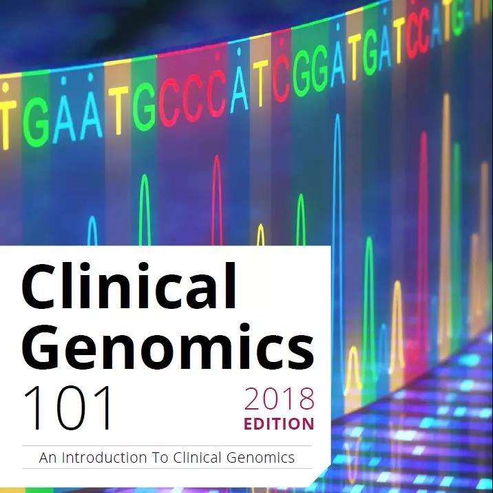 医生需要了解的,基因检测的基本面 | 《临床基因组学》摘译