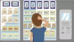 7位创始人解读 | 从FDA批准首个癌症消费级基因检测看中国市场