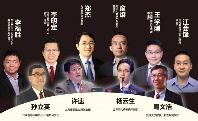 CEO思宴 | 周文浩/俞熔/郑杰/王学刚等邀您共赴私董会