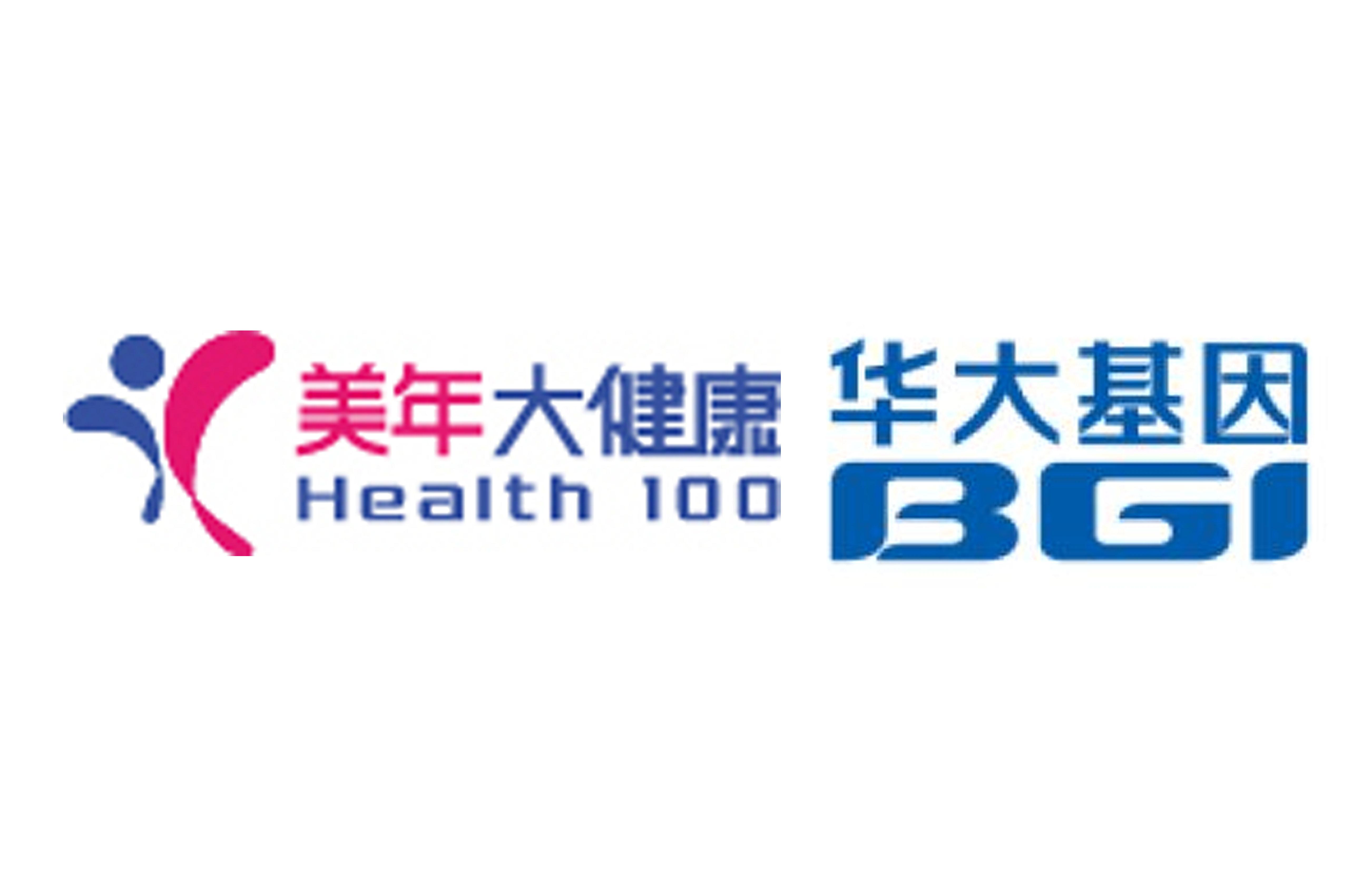 GeneMail日报|美年大健康、华大基因发布2017年年报