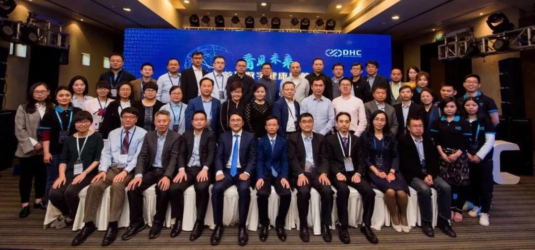 树兰医疗 x 基因慧 | 聚50位大咖,创行业首个私董会