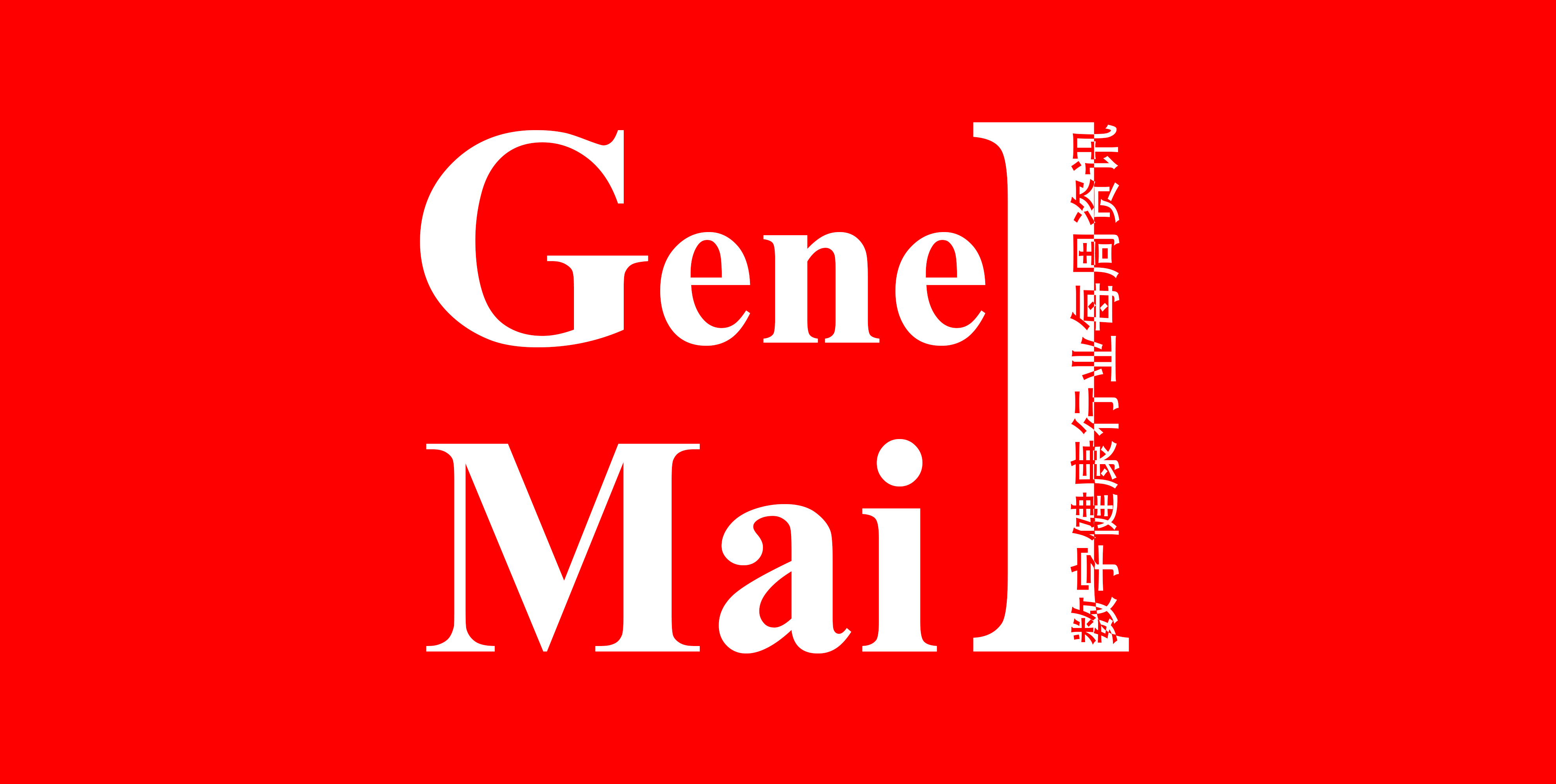 GM周报 | Top 10孤儿药;一周8起投融资聚焦创新疗法