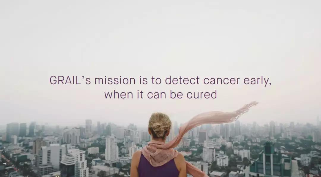 GeneMail日报 |Grail今晨完成3亿美元C轮融资;十个创新型生物医药项目落户杭州
