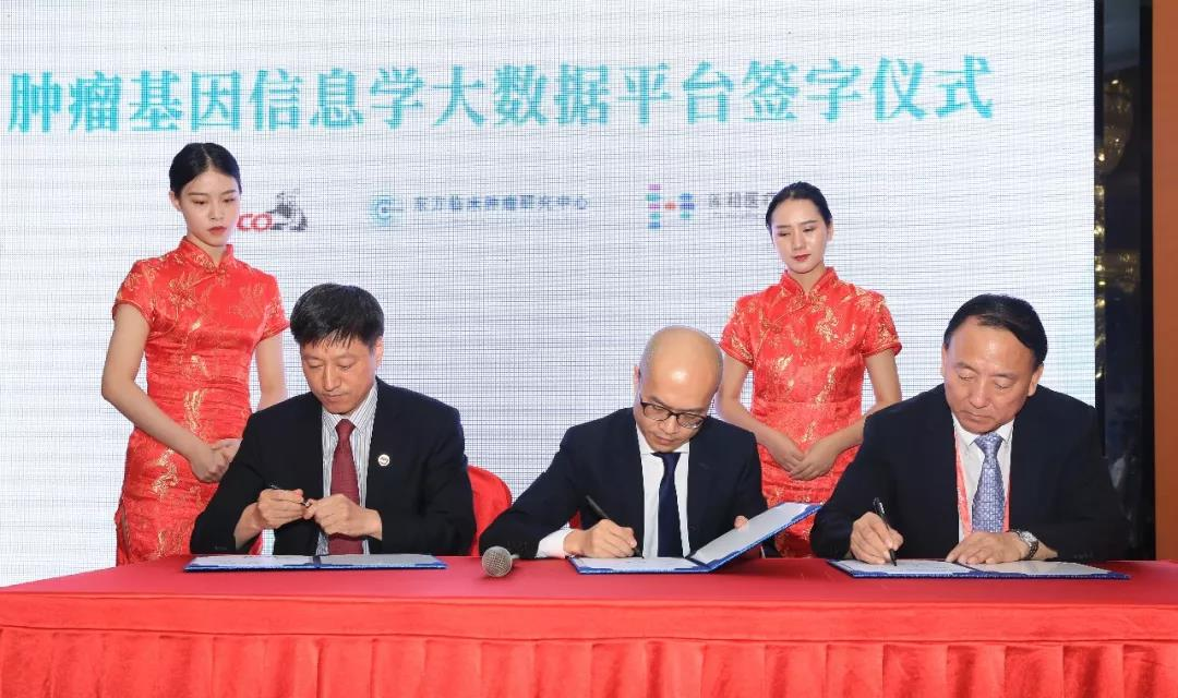 中国人群肿瘤基因信息数据库启动建设,35家三甲医院专家参与