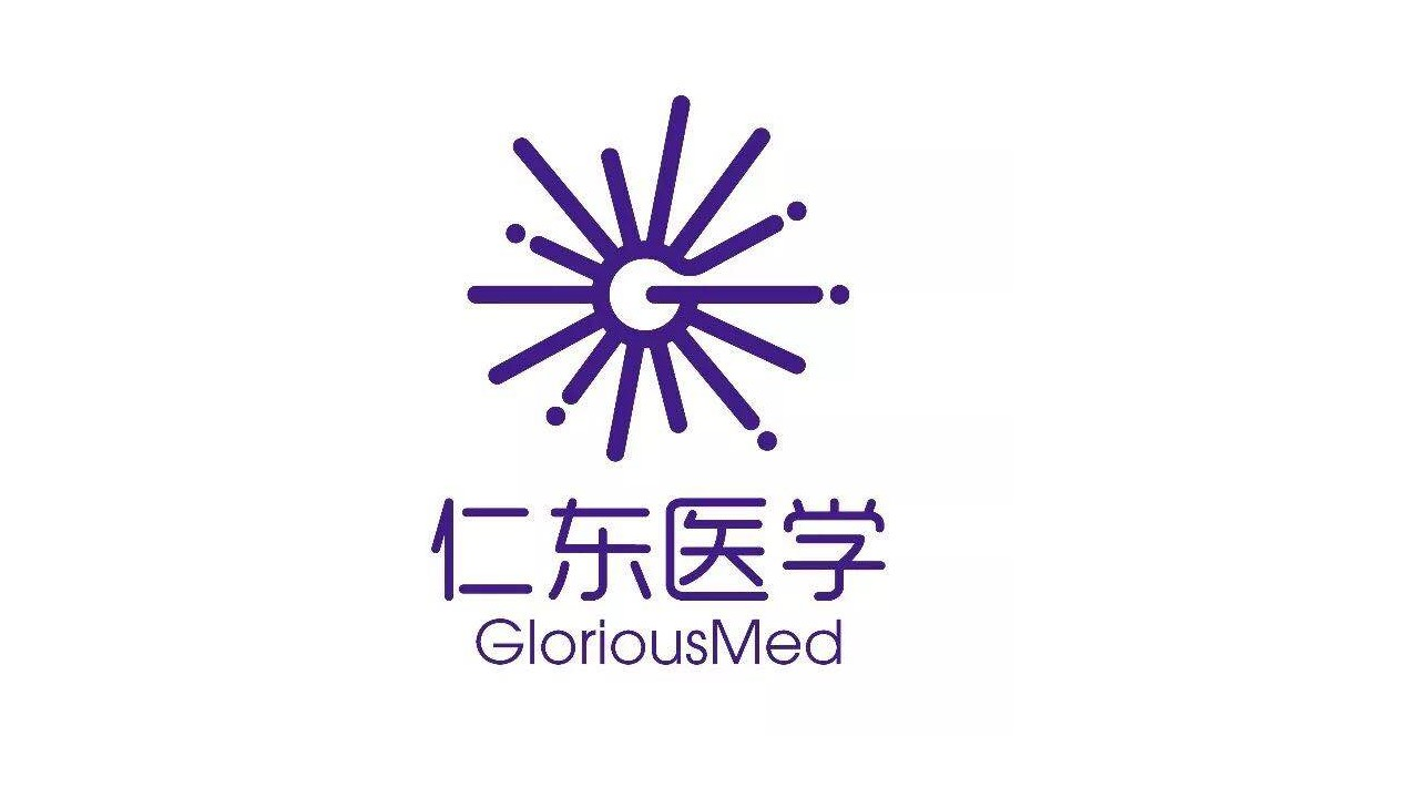 """仁东医学获7500万元A轮融资, 聚焦""""免疫""""加速临床转化"""