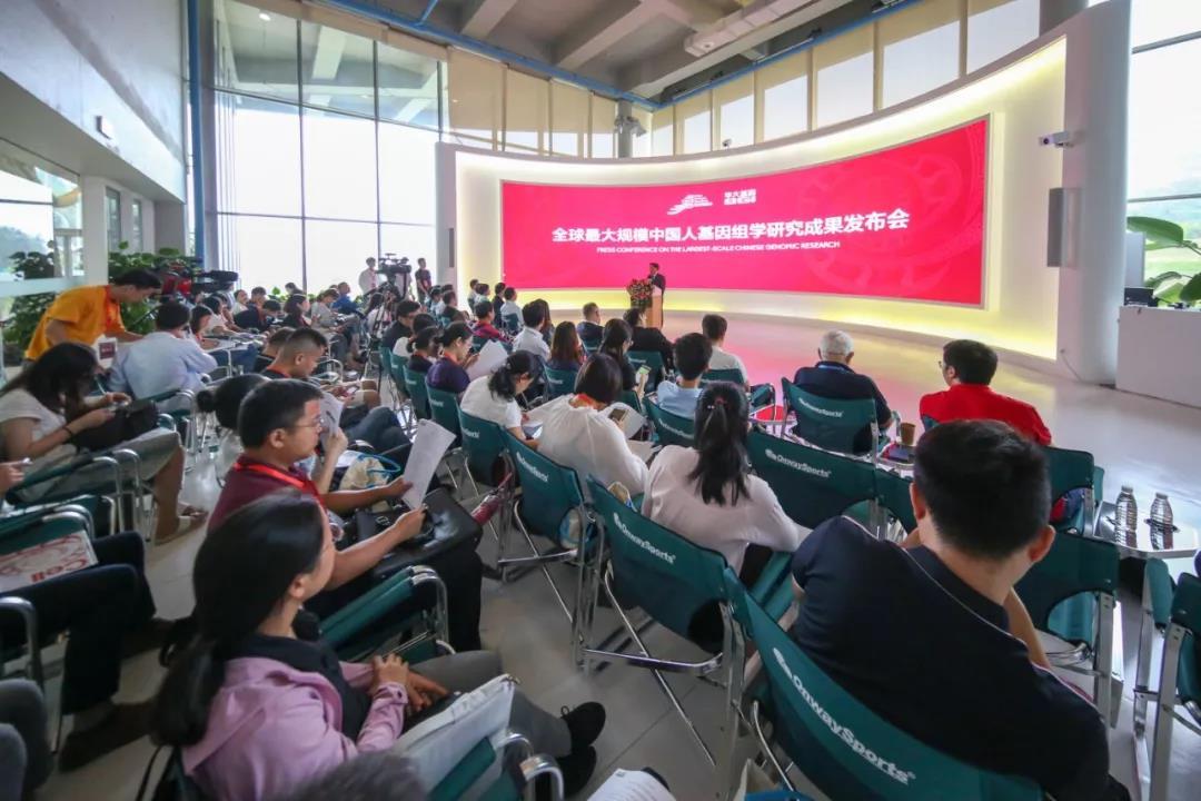 华大发布最大规模中国人基因组学大数据研究成果,开启百万人基因大数据研究