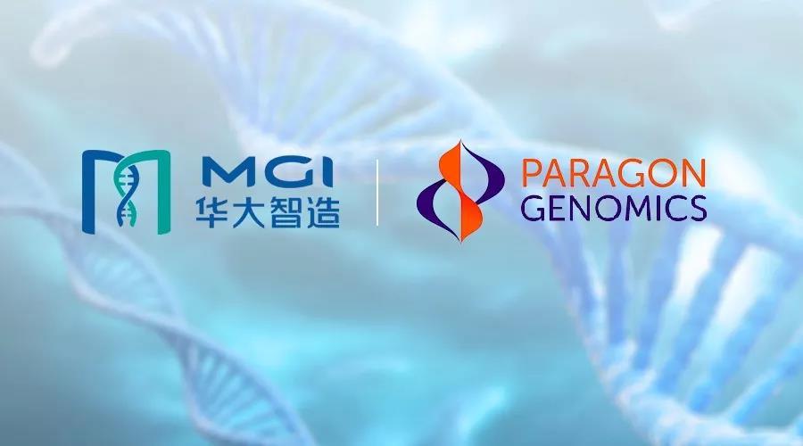 强强联合 |  Paragon Genomics 推出与华大智造测序平台兼容产品