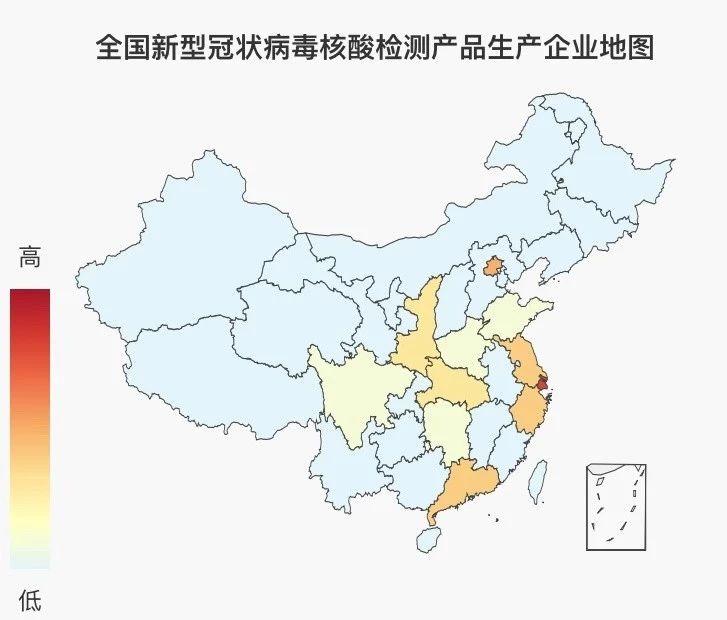 国内新型冠状病毒核酸检测产品生产企业地图(动态更新)