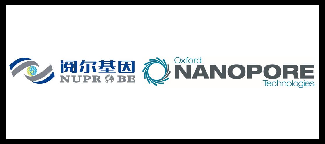 首发 | 更高灵敏度的癌症基因检测,阅尔基因与Nanopore达成专利许可协议