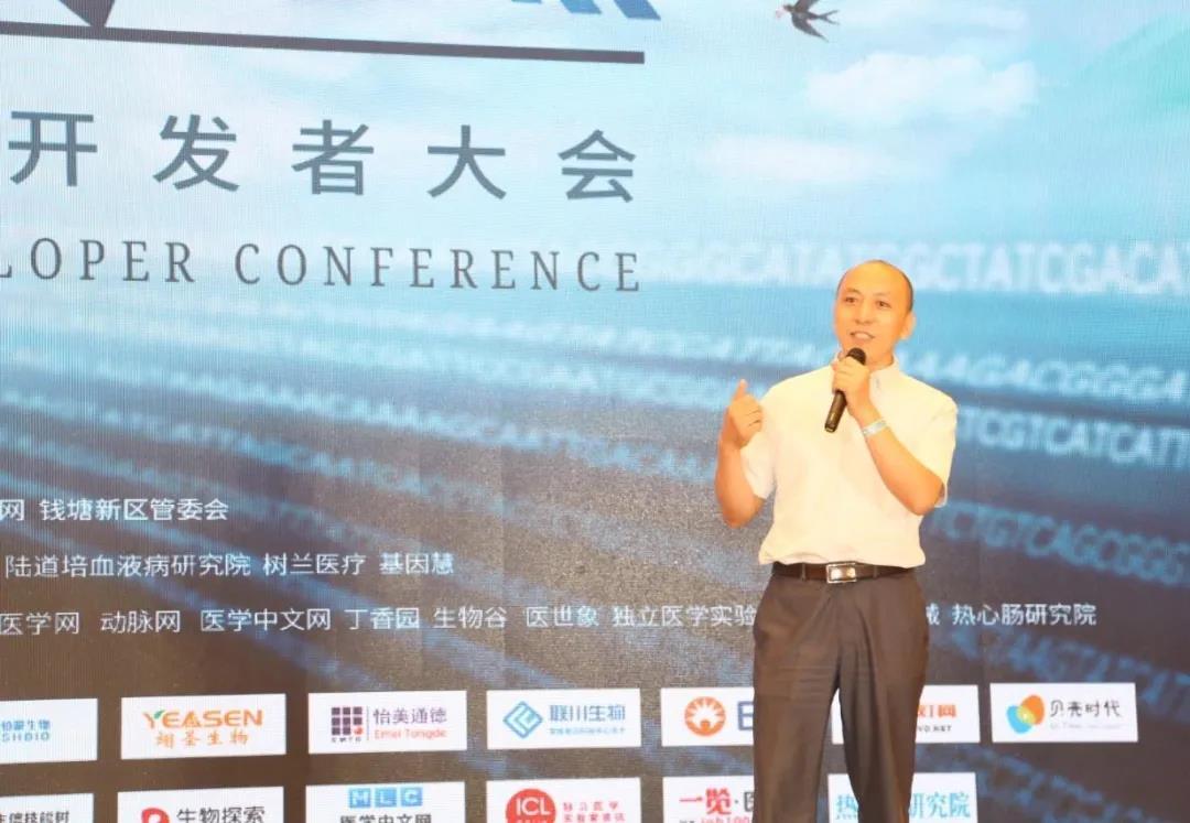 听会 | 第七届N·GS创新开发者大会内容精华(上)