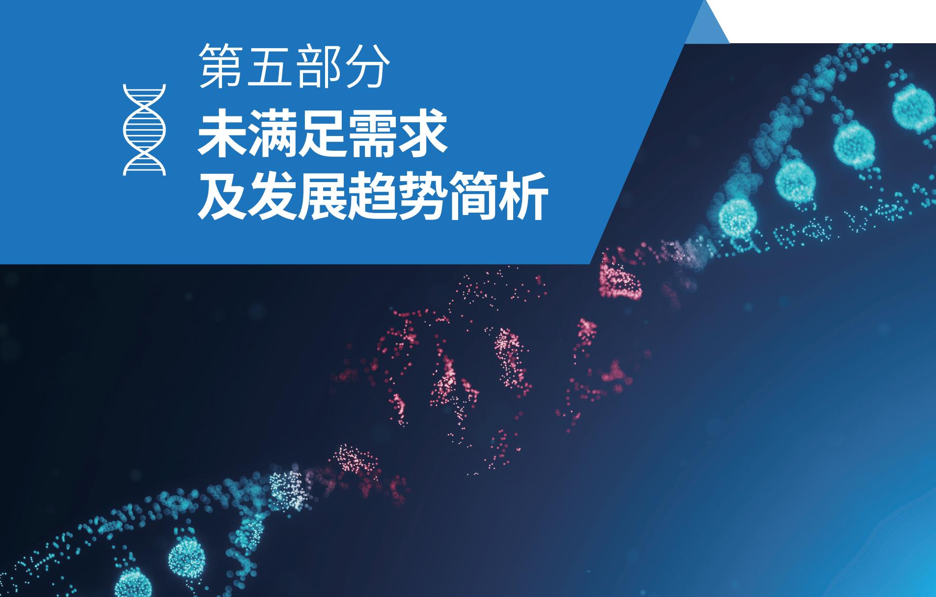 """基因大数据领域有哪些""""看得见""""的未来?丨研报连载(四)"""
